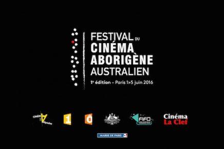Premier festival du cinéma aborigène australien